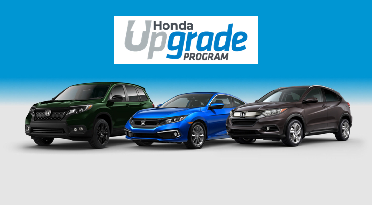 Honda Upgrade Program